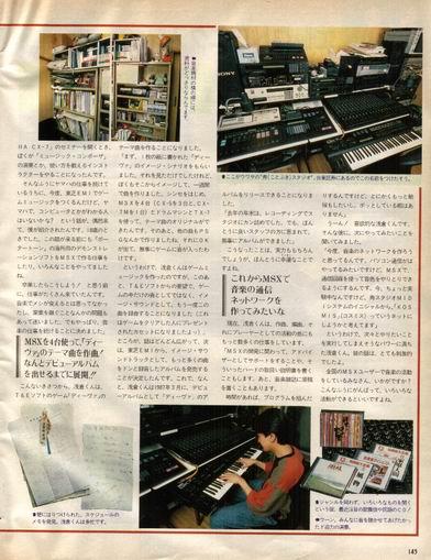 浅倉大介の画像 p1_26